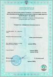 Лицензия на аптеки