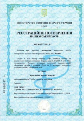 registracia-lekarsvenuh-sredstv