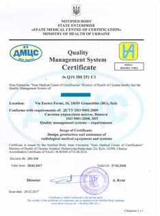 Сертификация мед изделий сертификация деревянных изделий